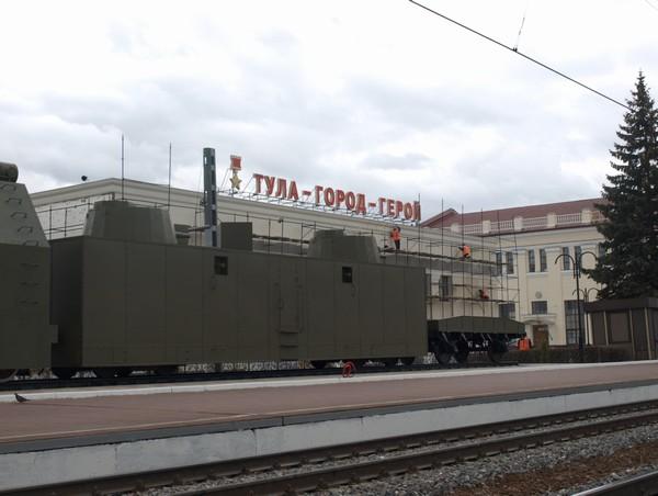 Макет бронепоезда №13 Тульский рабочий