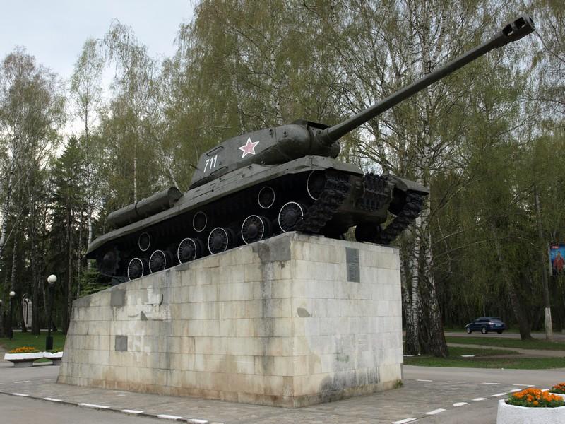 Танк ИС-2 (Новомосковск)