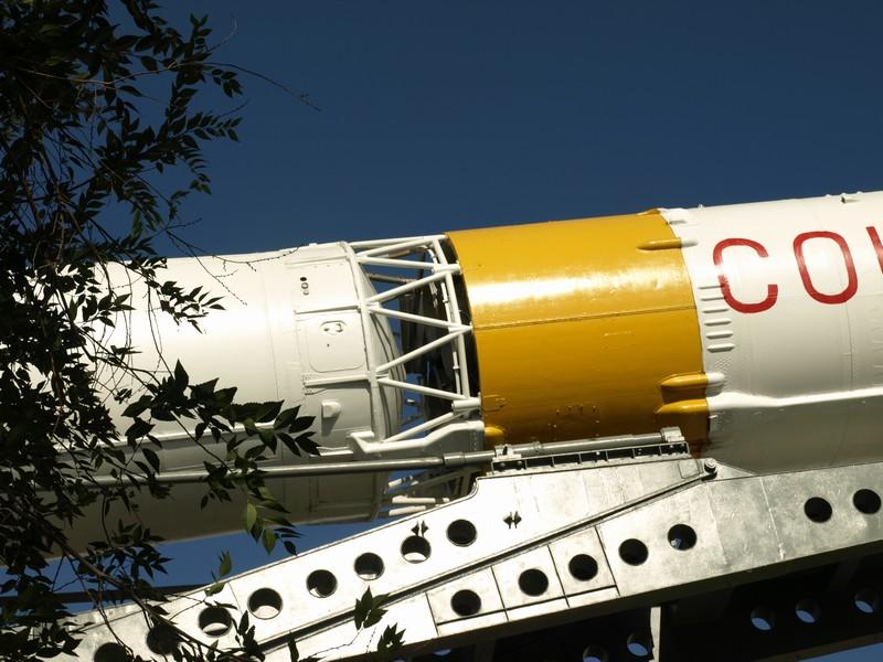 Скорость Космической Ракеты При Взлете