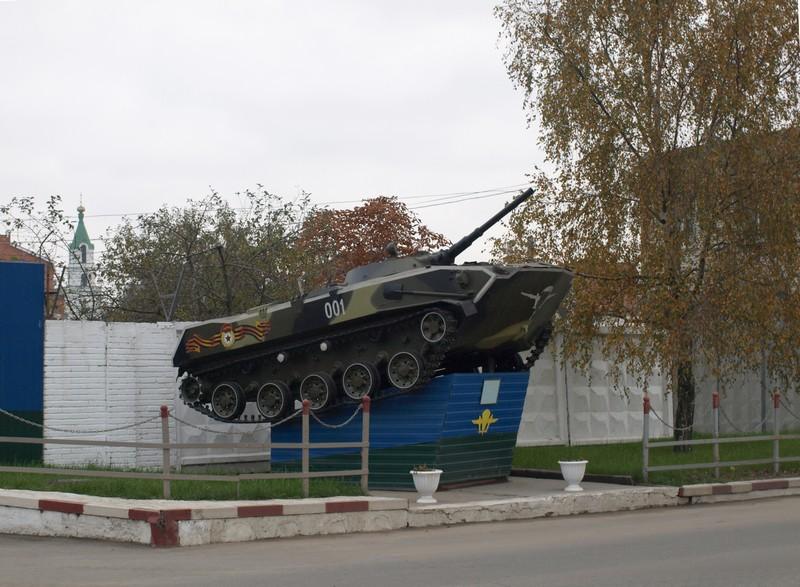 БМД-1П (Рязань)