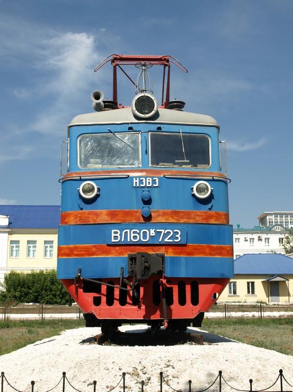 Электровоз ВЛ60к-723 (Улан-Удэ)